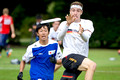 Germany vs Japan - Pool F Open - WU23 Ultimate Champioships 2015