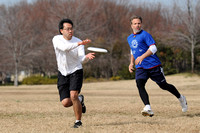 WAFC 2011 Winter League Championship Game